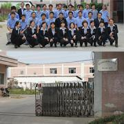 Dongguan Merrock Industry Co., Ltd.