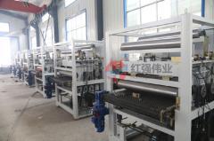 Qingdao Hongqiangweiye Machinery Co., Ltd.
