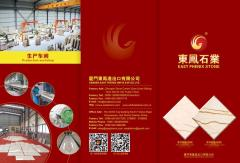 Xiamen East Phenix Imp. & Exp. Co., Ltd.