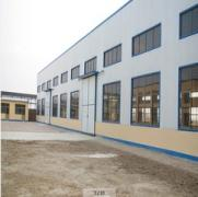 Qingdao Greef New Energy Equipment Co., Ltd.