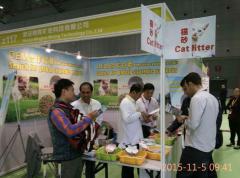 Huaian Minghui Mining Technology Co., Ltd.