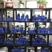 Guangzhou Sujun Machinery Trade Co., Ltd.