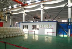 Xi'an Sunward Aeromat Co., Ltd.