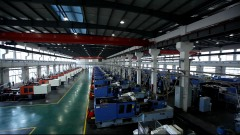 Changhong Plastics Group Imperial Plastics Co., Ltd.