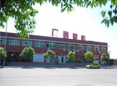 Mianyang Guangxin Import & Export Co., Ltd.