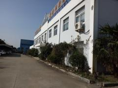 Jiangsu Runlink Marine Technology Co., Ltd.