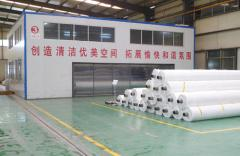 Taian Cadeer Geosynthetics Co., Ltd.