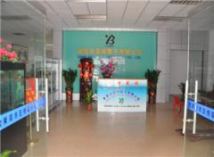 Dongguan Yabo Electrons Co., Ltd.