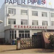 Jingjiang Jianghong Paper Tube Machinery Manufacturing Co., Ltd.