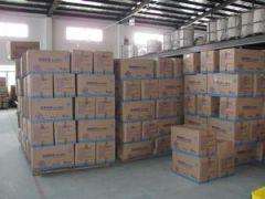 Jiangmen Leyimei Sanitary Articles Co., Ltd.