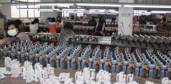 Quanzhou Jianai Co., Ltd.