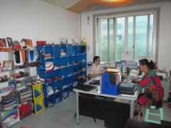 Beijing U-Tong Int'l Trading Company