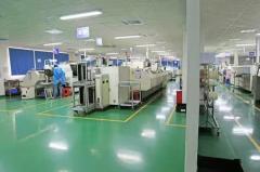 Guangzhou Vigoo Electronic Technology Co., Ltd.
