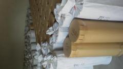 Xuchang Chengrui Insulation Material Co., Ltd.