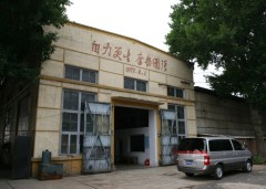 Shenyang Beiya Beverage Machinery Co., Ltd.