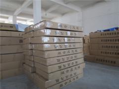 Jingjiang City Di Feng Security Equipment Factory