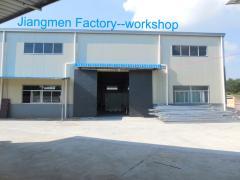 Guangdong Wakin Furniture Co., Ltd.