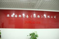 PIRLO INTERNATIONAL TRADING (SHANGHAI) CO., LTD.