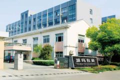 Zhangjiagang Paima Packaging Machinery Co., Ltd.