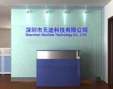 Shenzhen Woogee Technology Co., Limited