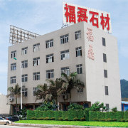 Quanzhou Fulei Stone Co., Ltd.