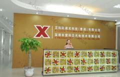 X-Laser Technology (HK) Co., Ltd.