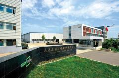 Tianjin TEDA Filters Co., Ltd.