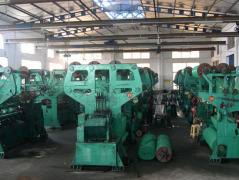 Tianyi Netting Co., Ltd. Putian