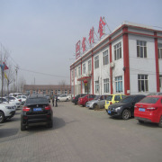 Tianjin Sangong International Trade Co., Ltd.
