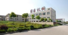 Yuyao Guotai Rubber & Plastic Machinery Co., Ltd.