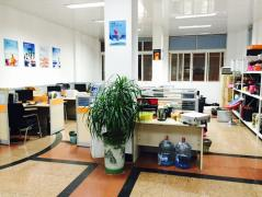 Jinhua Hengxin Case & Bag Corp. Limited