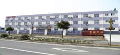 SKY WIN Technology Co., Ltd.