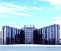 Zhejiang WOQ Machinery Manufacture Co., Ltd.