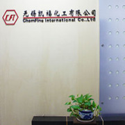 Chemfine International Co., Ltd.