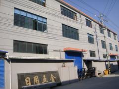 Ningbo Rato Hardware Co., Ltd.
