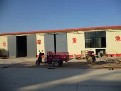 Weifang Hengfeng Chemical Co., Ltd.