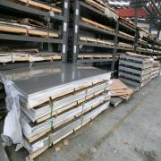 Wuxi Jiaborui Special Steel Co., Ltd.