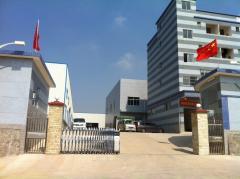 Guangdong Huixing Seiko Smart Manufacturing Corp., Ltd.