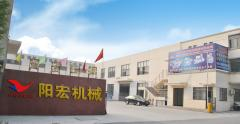 Zhangjiagang Yanghong Machinery Manufacturing Co., Ltd.