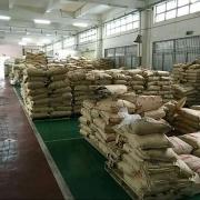Yangzhou Zengrui Rubber Co., Ltd.