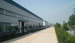 Phoebese Industrial (Shanghai) Co., Ltd.