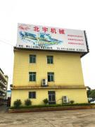 Foshan Beijiang Glass Machinery Co., Ltd.
