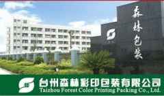 Shanghai Forest Packing Co., Ltd.