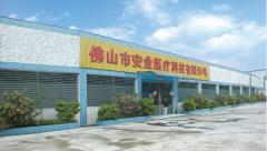 Foshan ANYE Medical Apparatus Technology Co., Ltd.