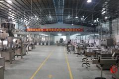 Guangzhou Xtime Packaging Equipment Co., Ltd.
