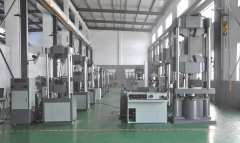 Shanghai Shenli Testing Machine Co., Ltd.
