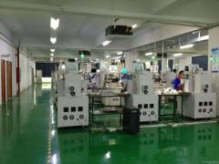 Zhongshan Myan Plant Science & Technology Co., Ltd.