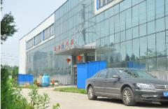 Wuhu Shining Mould Technology Co., Ltd.