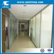 Nanjing Jiefeng Technology Development Co., Ltd.