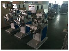 Dongguan Chang-Ho Printing Machinery Co., Ltd.